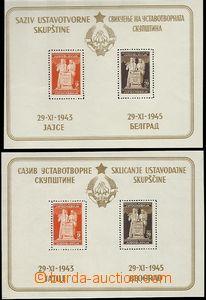 63851 - 1945 Mi.Bl.3 I+II, sestava 2ks aršíků, kat. 60€