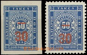 63853 - 1895 Mi.P11-12 Postage due stmp overprint, imperforated and