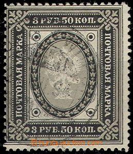 63855 - 1891 Mi.46 Russian emblem, light postmark, slightly off cent