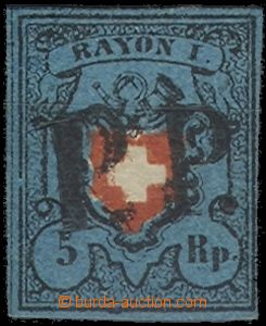 63983 - 1850 Mi.7II., Rayon I., very wide margins, black cancel. P.P
