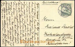 64110 - 1911 KAMERUN  pohlednice s domorodci zaslaná do Německa, v