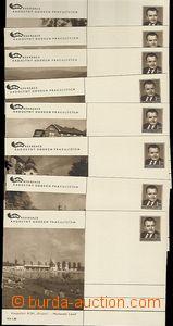 64151 - 1951 CDV103/4-11, nekompletní rekreace ROH (8ks), bez pošk