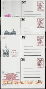 64231 - 1993 CDV2, Poštovní posel, sestava 4ks dopisnic s přítis