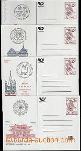 64232 - 1993 CDV2, Poštovní posel, sestava 4ks dopisnic s přítis