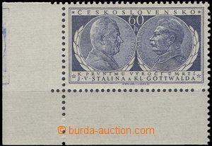 64243 - 1953 Pof.773DO, Výročí úmrtí, levý dolní rohový kus