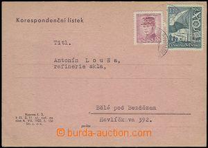 64286 - 1948 lístek špediterské firmy Francesco Parisi vyfr. 2 zn