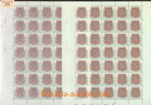 64402 - 1993 Pof.1 State Coat of Arms  , 2x complete counter sheet f