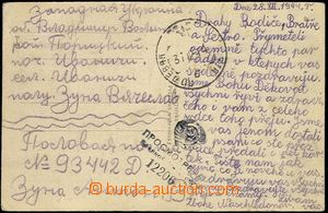 64483 - 1944 postcard sent by FP, Svoboda's army, sent from FP 93442