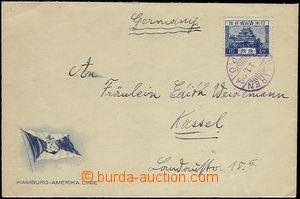 64492 -  GERMANY  letter sent from ship M.S. Sauerland to Germany, f