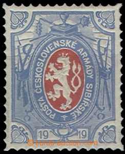 64576 - 1919 ZT Pof.PP5 v ultramarínové barvě, zk. Gil.