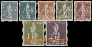 64638 - 1949 Mi.35-41 Heinrich in/at. Stephan, value 24Pf vertical f