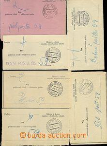 64721 - 1938 sestava 6ks poštovních uzávěrů adresovaných na PP
