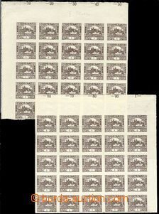 64755 -  Pof.1, upper half-sheet divided on/for middle with whole č