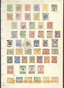 64767 - 1870-1970 NETHERLANDS/ COLONIES,  JAVA, SURINAM, CURACAO, IN