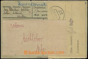 64960 - 1916 card for war prisoner addressed to to Russia, redirecte