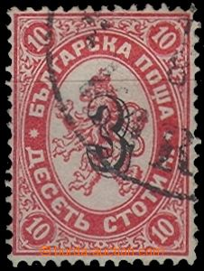 64965 - 1884 Mi.21/I. overprint, small/rare rest of hinge, otherwise