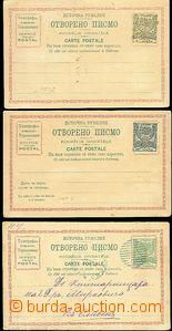 65320 - 1885 EASTERN RUMELIA  comp. 3 pcs of p.stat cards, 1x Us, 2x