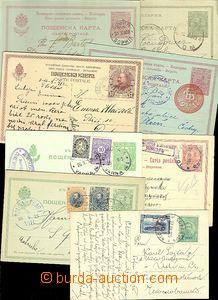 65323 - 1896-25 BULGARIA  sestava 19ks celin a lístků, většinou