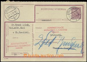 65326 - 1936 CPV12 middle state coat of arms, 80h violet, Czech text