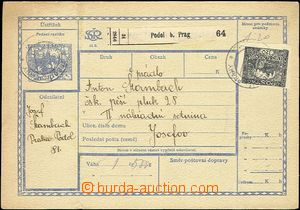 65331 - 1919 CPP1A Czech text, uprated with stamp Hradčany 120h, CD