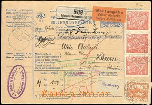 65334 - 1920 CPP11 to Switzerland, uprated with stamp issue Agricult