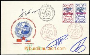 65337 - 1978 FDC Common Space Flight Czechoslovakia–USSR, larger f