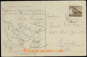 65354 - 1951? FOOTBALL  postcard sent from Hungary with signatures o