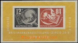65372 - 1950 Mi.Bl.7, aršík Debria, bez perforace, kat. 190€, ma