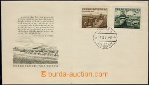 65383 - 1951 FDC with stamps Pof.583-4 Agricultural Work, postmark o
