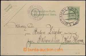 65513 - 1907 forerunner of perfins, p.stat 5h green, with embossed p