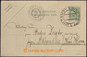 65513 - 1907 předchůdce perfinů, celina 5h zelená, s reliéfním