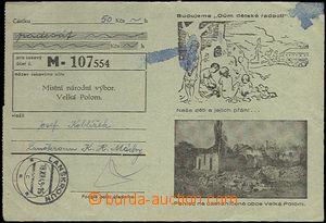 65519 - 1948 cut of order with advertising additional-printing MNV V