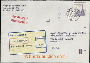 65582 - 1994 Reg letter with Pof.16, with mounted APOST label, type