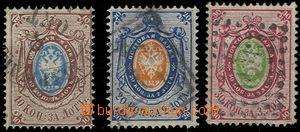 65811 - 1865 Mi.15y, 16y, 17z, postage stmp., clear cancel., c.v.. 1