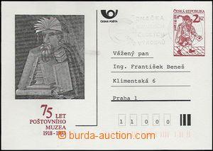 65901 - 1993 CDV2xa/PM2, 75 let Poštovního muzea, propagační SR