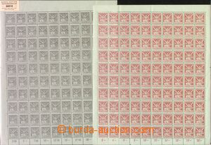 66010 -  Pof.151-152, comp. 2 pcs of complete 100-stamps sheets, fol