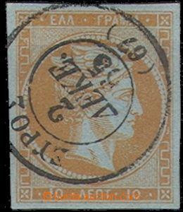 66253 - 1865 Mi.12II.a, 10L postage stmp, very wide margins, almost
