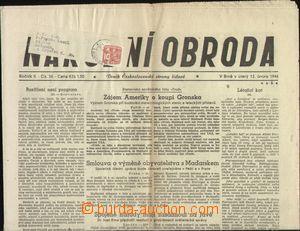 66285 - 1946 celé noviny NÁRODNÍ OBRODA (deník ČSSL), brněnsk�