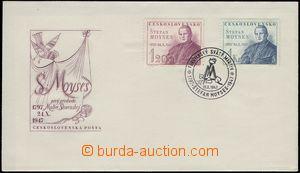 66294 - 1947 ministerská FDC se známkami Pof.460-461 (Moyses), č�