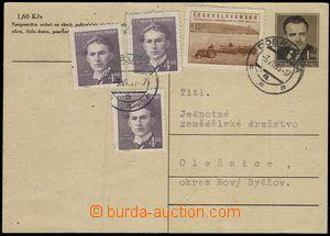 66328 - 1953 dopisnice CDV109 s dofrankováním na 15Kčs, DR Dobruška/