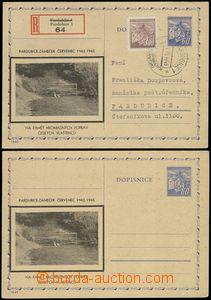 66379 - 1945 CDV76 with additional-printing Pardubice-zámeček čer