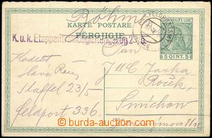 66397 - 1916 PC Mi.P5A used as FP card, line base railway postmark,
