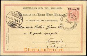 66400 - 1892 LEVANTE  dopisnice pro turecké území Mi.P10b (přeti