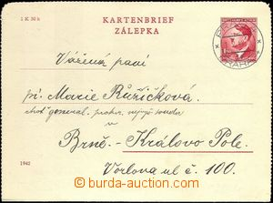 66425 - 1944 CZL4y, zálepka s průsekem bez okrajů, DR Praha 1.V.4