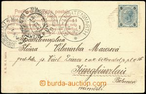 66443 - 1902 postcard with with 5h Franz Joseph sent from manoeuvres