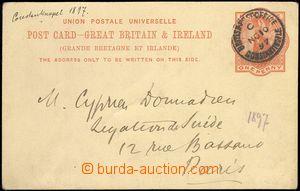 66448 - 1897 TURKEY  Brit. PC Mi.P26 sent from Turkey to Paris, CDS