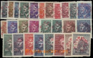 66477 - 1945 Praha-Holešovice, selection of 27 pcs of Bohemian and