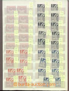 66479 - 1945 Pof.353-359, Košické, sestava 72ks zn., vybraná ZP,