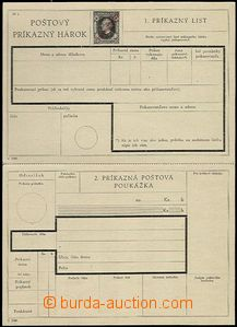 66489 - 1945 CPA2.2B, complete blank form with hand-made red overpri