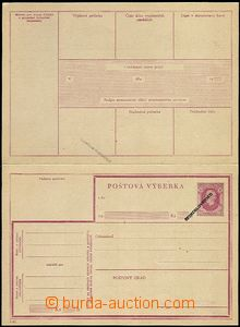 66490 - 1945 stationery CPV13.3A complete order card with machine bl